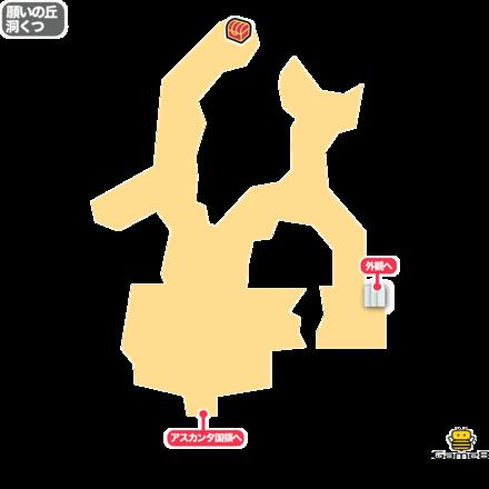 願いの丘洞窟のマップ画像