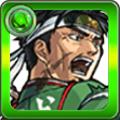 六番隊組長 井上源三郎の画像