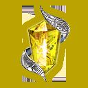 黄の覚醒石の画像