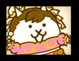 ネコ春麗CCの画像