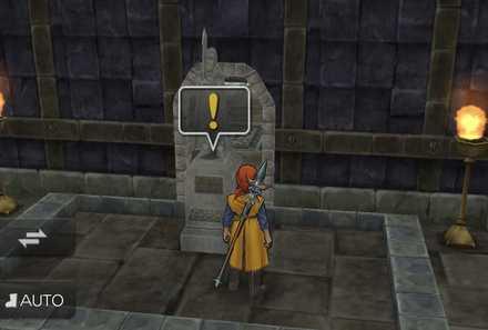 剣士像の画像