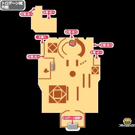 トロデーン城外観のマップ画像