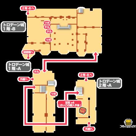 トロデーン城1F、2F-Aのマップ画像