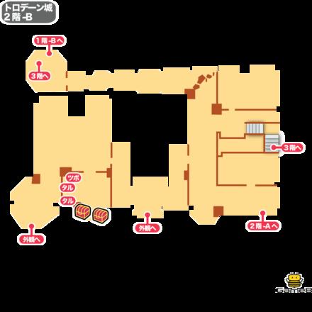 トロデーン城2F-Bのマップ画像