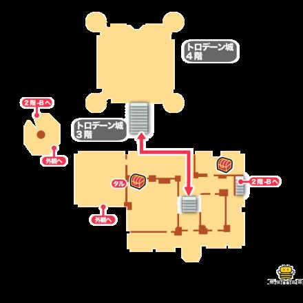 トロデーン城3F、4Fのマップ画像