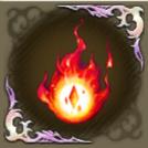 火の覚醒魂