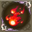 火の覚醒魂★6