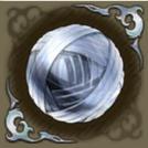 白銀の幻球