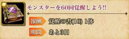 ミラの試練3.jpg