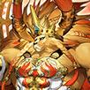 【獅子】ロイヤルレオの画像
