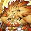 【獅子】の画像