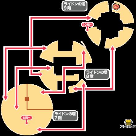 ライドンの塔7F、8F、9Fのマップ画像