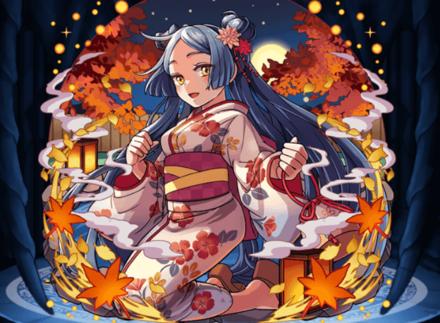 紅葉の華アマテラスの画像