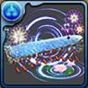 ミナカの箏の画像