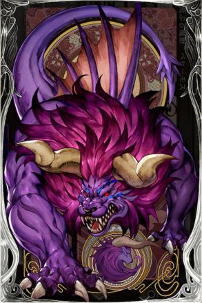 荒ぶる魔獣 ベヒーモスの画像