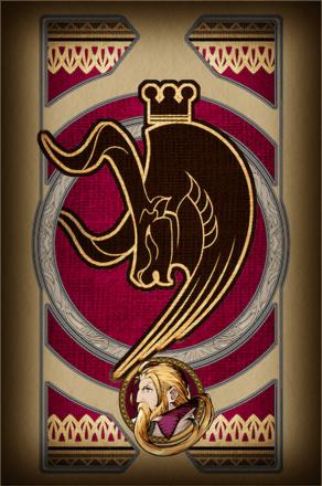 ホルン旗の画像