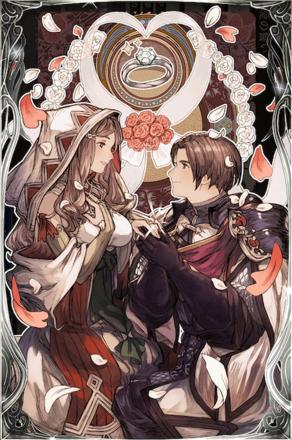 愛の誓いの画像