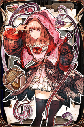 名探偵リレルリラの画像