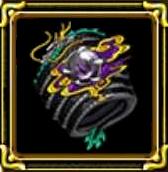 黒龍神の腕輪の画像