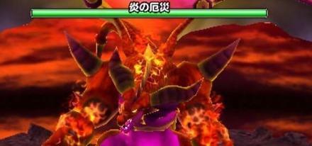 炎の厄災の画像