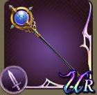 賢者の杖の画像