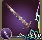 焔の剣の画像