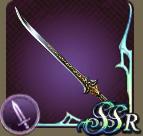 佐助の刀の画像