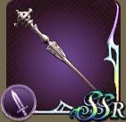 守護者の杖