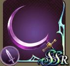 眠りの剣の画像