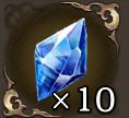 幻導石×10
