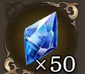幻導石×50