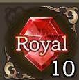 Royalポイント10