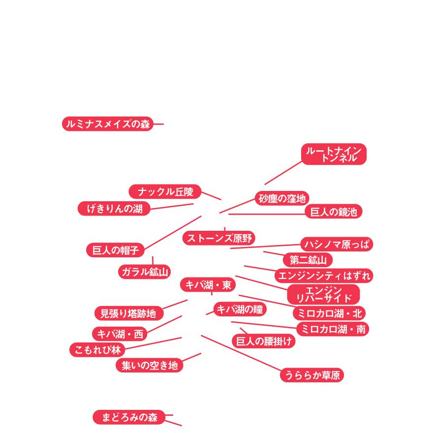 ポケモン剣盾】マップ一覧 ガラル地方【ソードシールド】 ゲームエイト