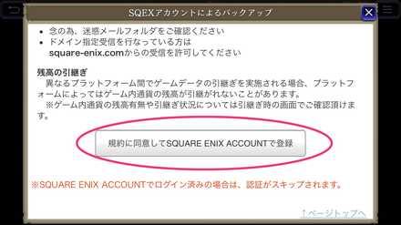iOS_の画像__30_.jpg