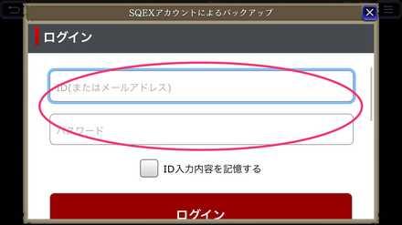 iOS_の画像__31_.jpg