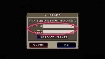 iOS_の画像__33_.jpg