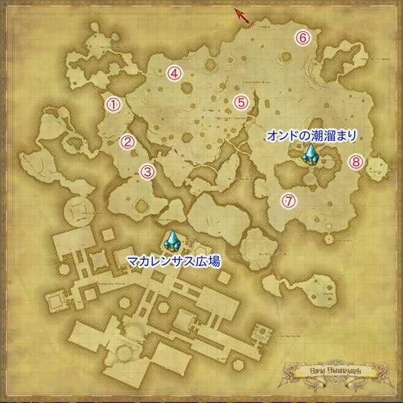 テンペストマップ