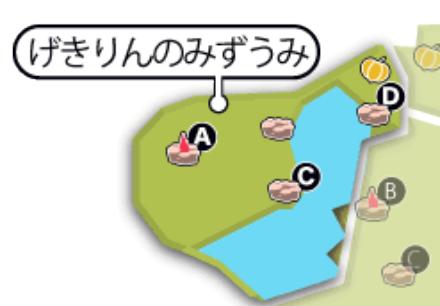 違い ヒトカゲ 色 ポケモン 剣 盾