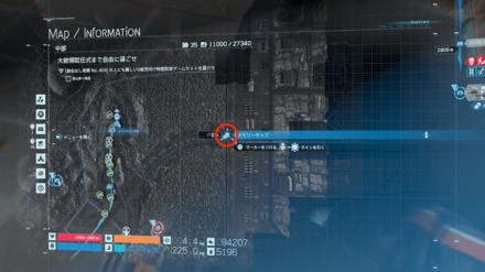 フレームアームズ影虎のマップ画像