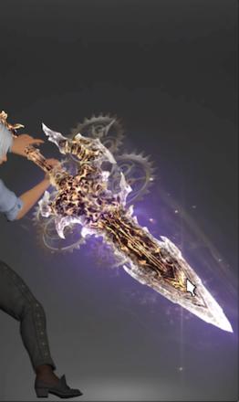 絶アレキの暗黒武器