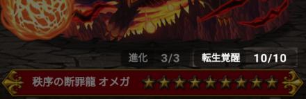 転生.png