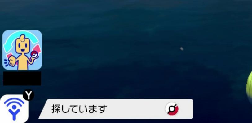 ポケモン 剣 盾 交換 方法