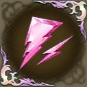 雷の輝石・緋の画像