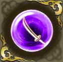 侍の記憶・紫の画像