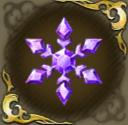 氷の輝石・紫の画像