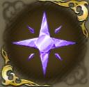 光の輝石・紫の画像