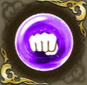 モンクの記憶・紫の画像