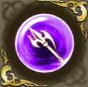 竜騎士の記憶・紫の画像