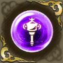 緑魔道士の記憶・紫の画像