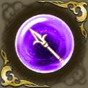 槍術士の記憶・紫の画像
